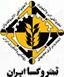 اتحادیه مرکزی تعاونیهای روستایی و کشاورزی ایران